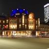 東京駅左側