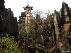 石林风景名胜区#8