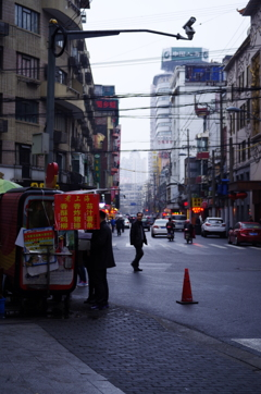 2016 Shanghai