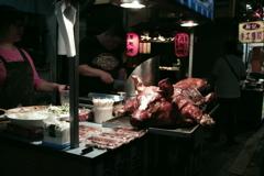 whole roast