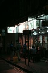Hong Kong dining