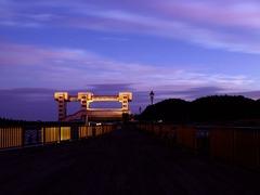 日暮の水門