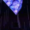 空に浮かぶピラミッド