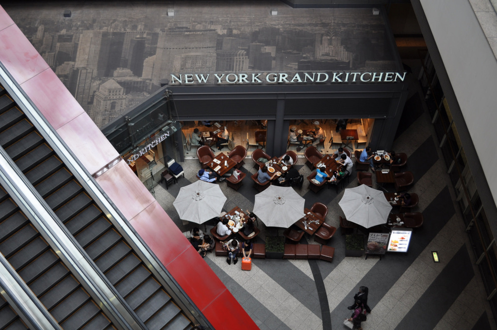 NEW YORK GRAND KITCHEN at YOKOHAMA