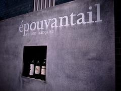 epouvantail