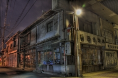 持田金物店