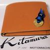 キタムラで買った財布