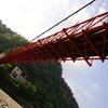 空に架かる橋
