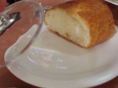 パン皿の小さな虹
