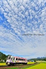 会津、九月の空