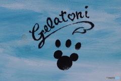 ジェラトーニのサイン