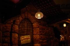 ランプ ジャファーの店