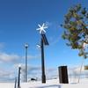 青森港の風景⑥ソーラーの風車