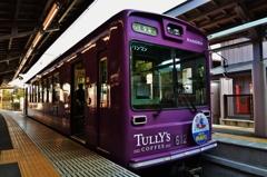 京福電気鉄道モボ611形電車 613号車TULLY'S COFFEEラッピング