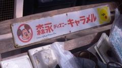 「アンティーク雑貨」  ~ポストカード・ギャラリー~