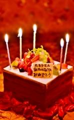 My Happy Birthday ! ~ついにアラフィフ突入!~