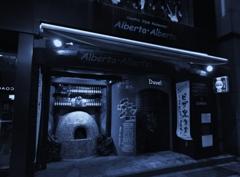 神戸元町のピザ屋さん