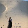 砂丘と相対