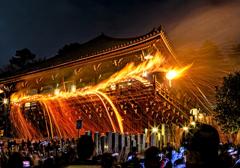 奈良東大寺・お水取り2020