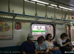 台湾鉄道 百福駅 (基隆市)