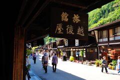 奈良井宿 越後屋旅館