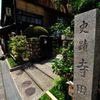 京都2014夏|寺田屋