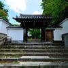 京都2014夏|東福寺塔頭 明暗寺