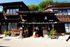 奈良井宿 町家立面