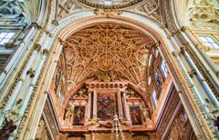 コルドバの大聖堂 イスラムの遺構