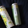 レモン緑茶^^