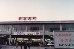 中央本線多治見駅