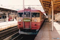 さよなら,日本国有鉄道
