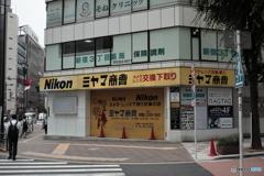 ミヤマ商會新宿店