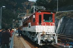 大井川鉄道ED90