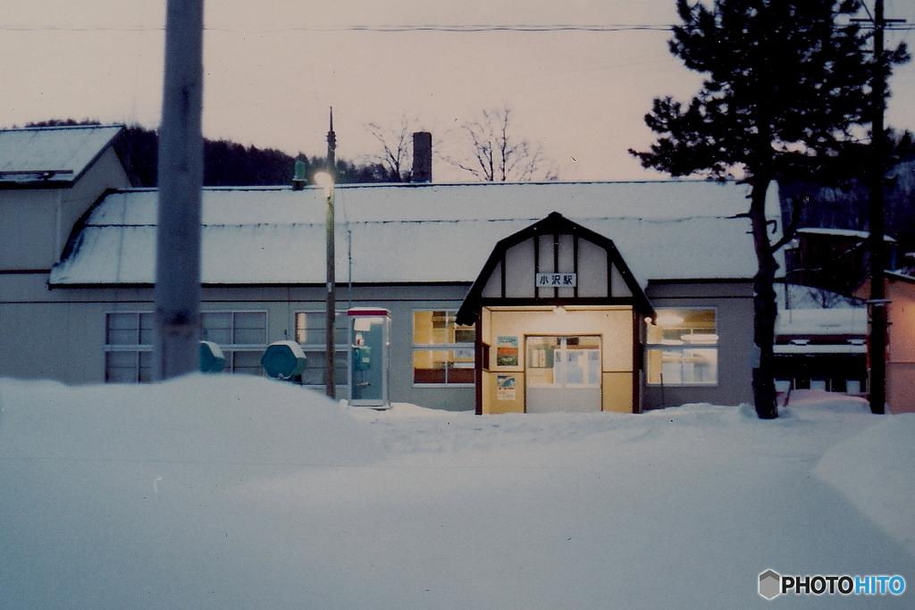 函館本線小沢駅