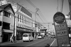 ひまわり堂川越時の鐘店