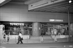 小田急電鉄小田原線豪徳寺駅(平成)