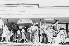小田急電鉄小田原線豪徳寺駅(昭和)