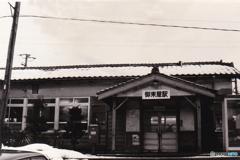 山陰本線御来屋駅
