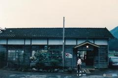 宮之城線薩摩永野駅