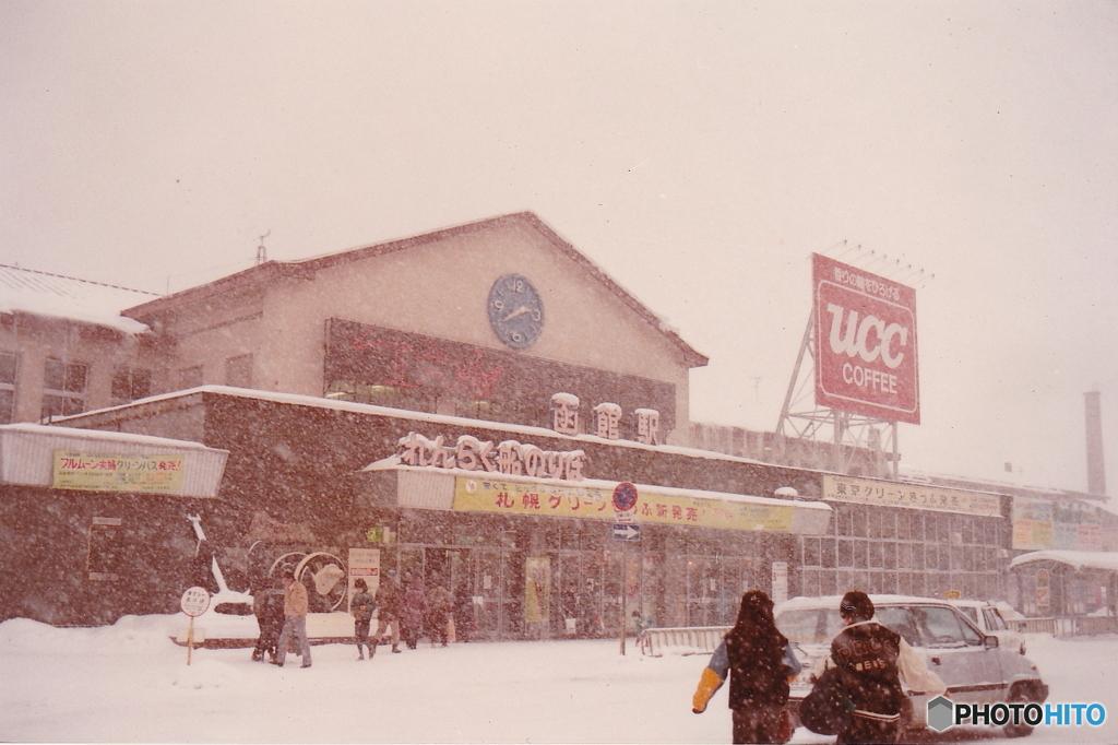 函館本線函館駅
