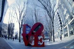 愛のある街