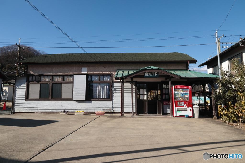 上信電鉄南蛇井駅