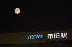 Super Moon1