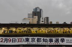 中野駅プラットホーム