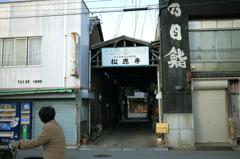 Deep town「MATSUMOTO」への入り口