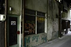 Deep town「MATSUMOTO」 パーマ屋