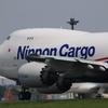 Nippon Cargo  747-8F