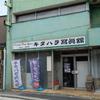 下諏訪・御田町商店街