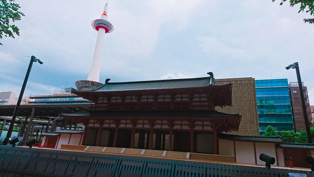 京都駅から京都タワー